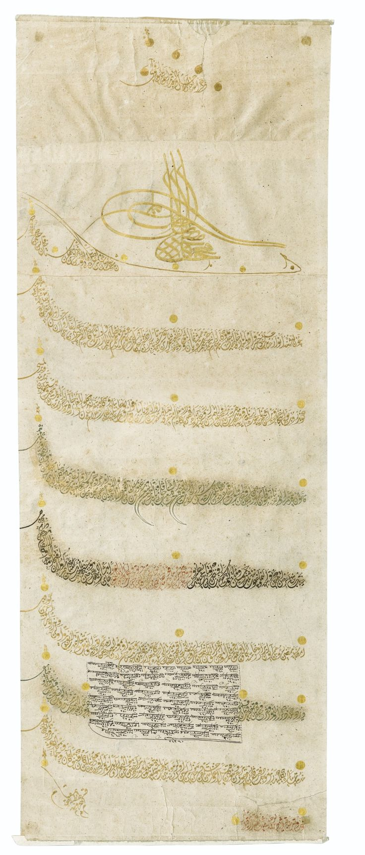 An illuminated firman with the tughra of Sultan Mahmud I (r.1730-54), Turkey, Ottoman, dated 1153 AH/1740 AD | lot | Sotheby's