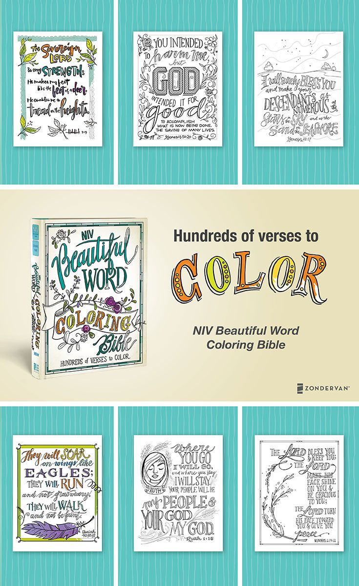 Create Beautiful Scripture Art with hundreds of verses you can color in the NIV Beautiful Word Coloring Bible