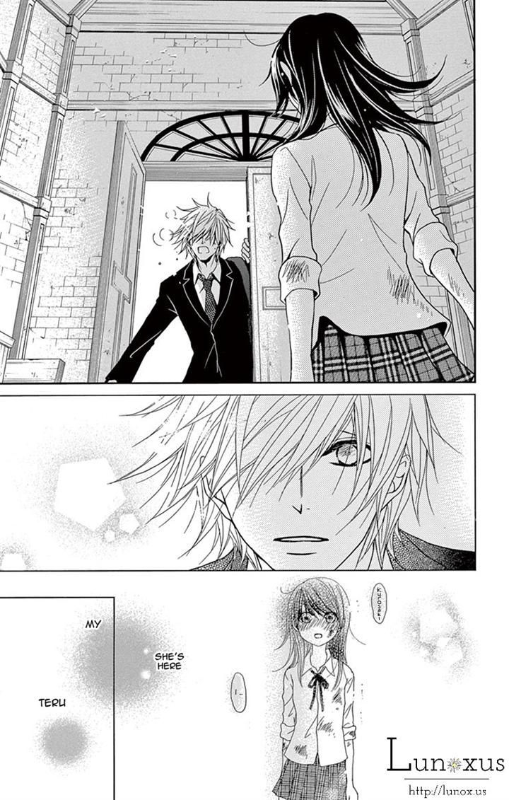 "I love that, ""My Teru"". Gives me so much warm-fuzzies and squeee! I want Tasuku... Dengeki Daisy 72 Page 15"
