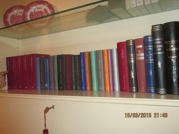 Bookshelves...  photo by maria koulouri