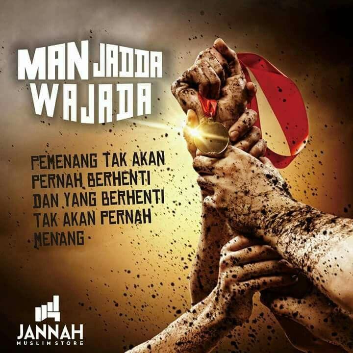 Wallpaper Man Jadda Wajada