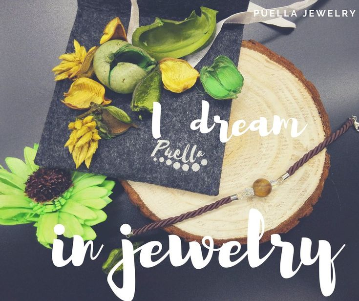 🇵 🇺 🇪 🇱 🇱 🇦  🇯 🇪 I dream in jewelry💎! And you? #puellajewelry 〰〰〰〰〰〰〰〰〰〰〰〰〰〰〰〰 #jewelry #kiev #ukraine #odessa #lviv #minsk #kievblog #bracelet #leatherbracelet #silver #handmade #puellaje #winter #vscocam #etsy #shopping #fashion #followme #instapost #vscoua #kievgram #lvivgram #stylish #follow #agate #etsyshop #style #repost #instacool