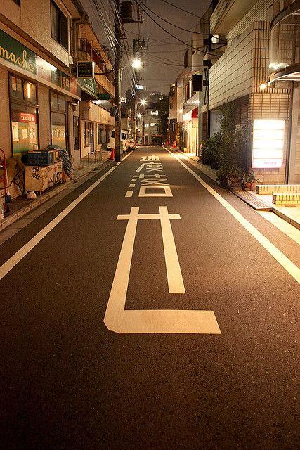 Azabu street / Akihiro Nagashima, Japan 何となくかわいい