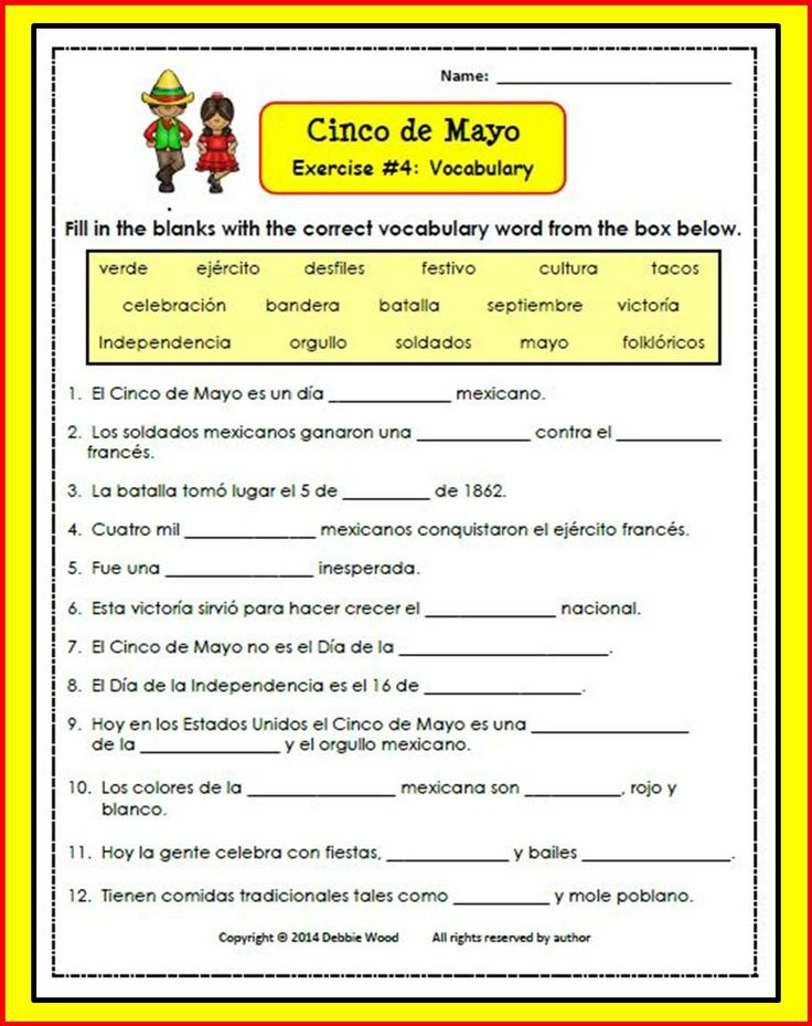 118 best cinco de mayo images on pinterest mexican for The paint brush kid comprehension questions