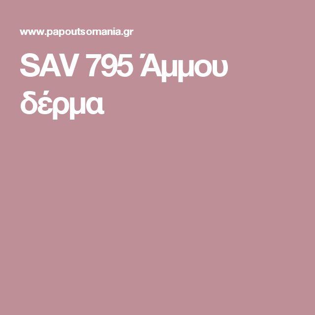 SAV 795 Άμμου δέρμα