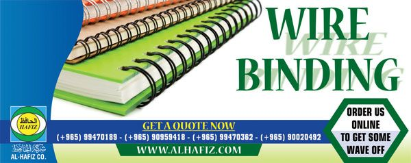 Book Bindings Types Wire