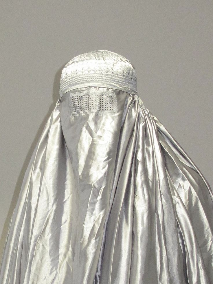 Belgic Burqa For A Bride The Pictures Pinterest