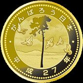 commemorative coin to revive from Tohoku earthquake