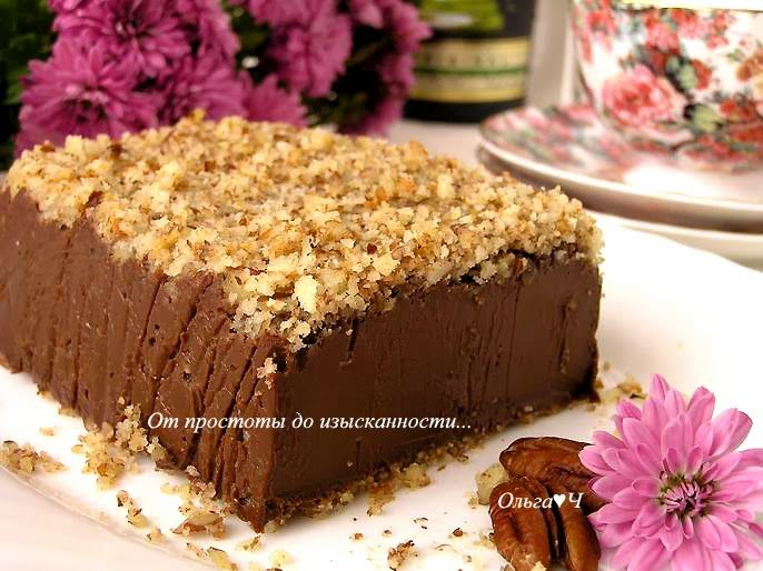 Всем доброго времени суток!    Представляю Вашему вниманию очень нежный шоколадный торт-десерт для романтического или праздничного ...