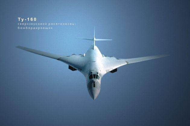 Ту-160. Белый лебедь. Фото