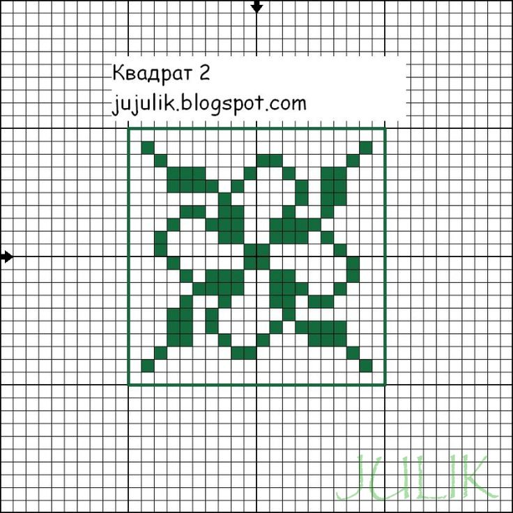 Knitting Stitch In Crossword : 106 best images about Cross Stitch: Quaker Ball on Pinterest Cross stitch f...