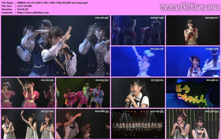 公演配信161211 NMB48 チームB & チームN 公演   161211 NMB48 チームB 逆上がり公演 千秋楽 ALFAFILENMB48a16121101.Live.part1.rarNMB48a16121101.Live.part2.rarNMB48a16121101.Live.part3.rarNMB48a16121101.Live.part4.rarNMB48a16121101.Live.part5.rarNMB48a16121101.Live.part6.rarNMB48a16121101.Live.part7.rar ALFAFILE 161211 NMB48 チームN ここにだって天使はいる公演 山尾梨奈 生誕祭…