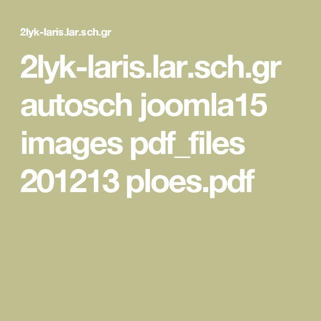 2lyk-laris.lar.sch.gr autosch joomla15 images pdf_files 201213 ploes.pdf