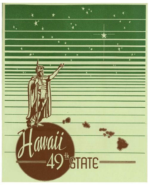 Happy Birthday Hawaii On August 21 1959 Hawaii Became The 50th State To