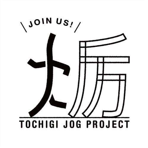 Tochigi Jog