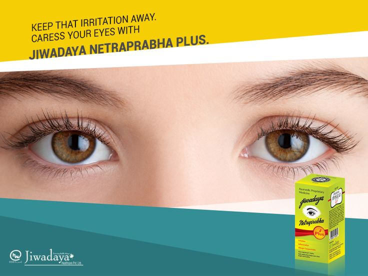 #Ultraviolet rays damage your #eyes to a great extent and they cause unbearable irritation. #Amla present in #JiwadayaNetraprabhaPlus regulates elimination of free radicals, acts as a coolant, flushes out toxins, increases vitality, strengthens and #soothes your eyes from irritation. For more information, visit www.netraprabha.com