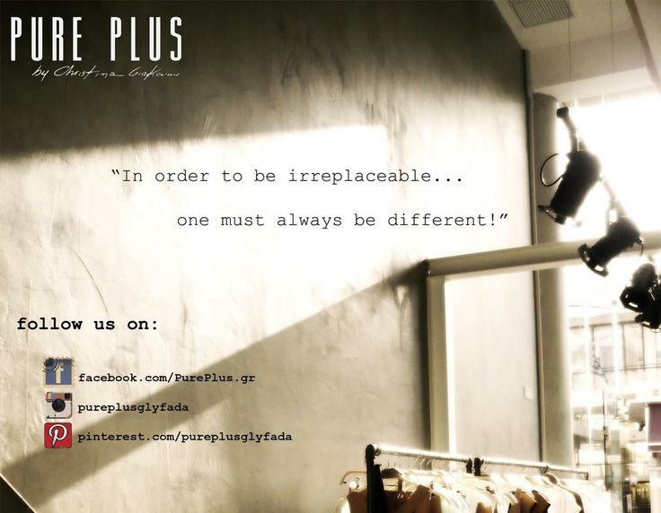Pure Plus laodikis 41, 2108983296