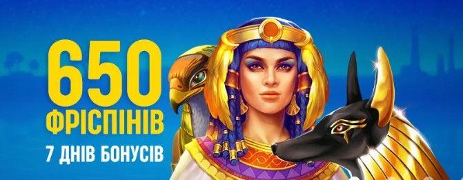 7 дней в казино казино на русском история