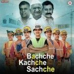 Download Bachche Kachche Sachche Movie Mp3 Songspk, Bachche Kachche Sachche Bollywood songs free.