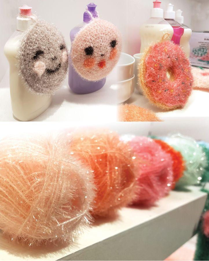 Eponges à crocheter avec la laine Creative Bubble