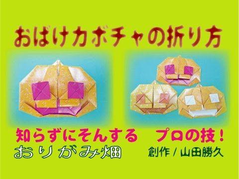 折り紙の 世界一難しい折り紙の折り方 : jp.pinterest.com