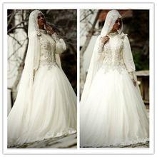 Modern High Neck Beading mangas compridas de noiva Dubai vestido de casamento muçulmano vestidos de noiva com véu ( MUSL06 )(China (Mainland))