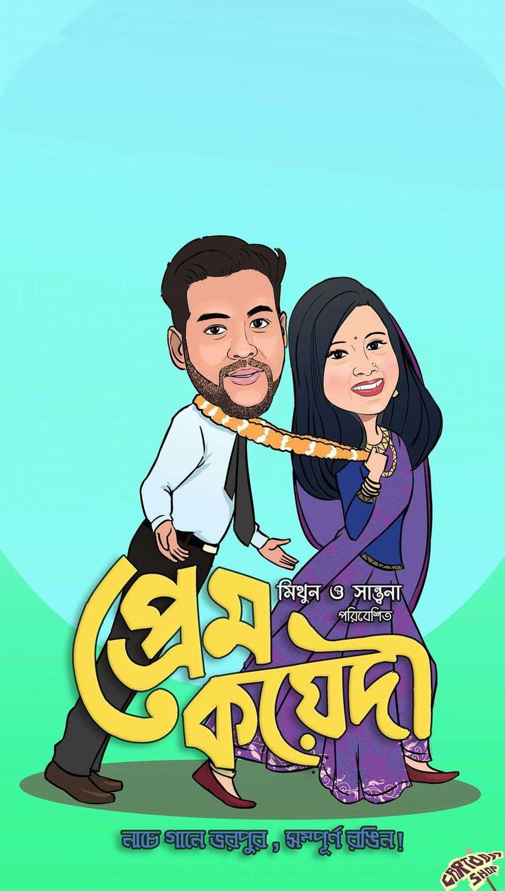 Pin by Nurjahan on Cartoon Illastrator Cartoon, Poster