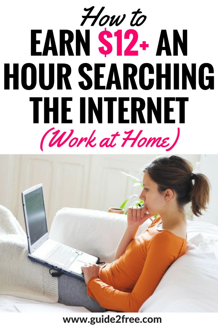 Learn How to Earn $12+ an Hour Searching The Internet! Yes, you read the right. You can earn extra money working at home searching Google, Bing, and Yahoo search engines looking for errors. Work at home in your pajamas and get paid at these online jobs
