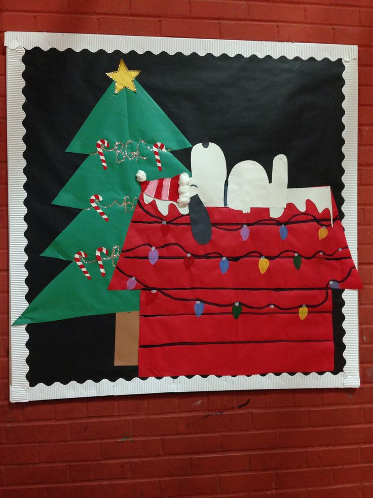 15 Best Images About Christmas Bulletin Board On Pinterest