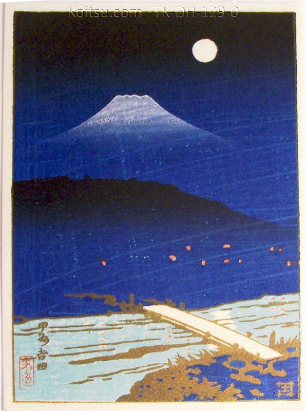 A different (later) version of Koshu Yoshida by Tsuchiya Koitsu. This version with its metallic gold ink was likely a re-strike of the older version, and sold to American GIs by Doi publishers as a Christmas card in the occupation period after 1945.