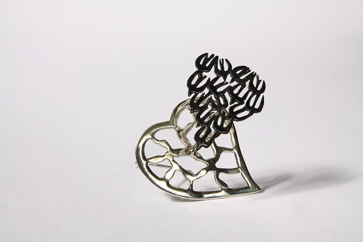 Nido de golondrinas. Broche de plata.// Swallows' nest. Silver brooch.