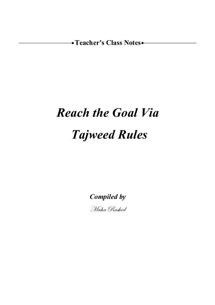 Quranic Tajweed rules