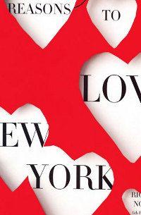 book cover designer john gall http://johngalldesign.com/
