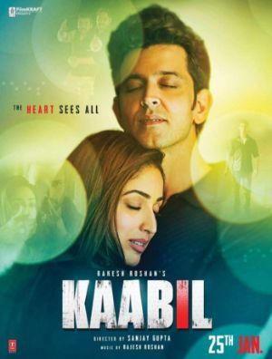 Kaabil 2017 Full Movie | Story | Song | Star-Cast | Box Office Collection. Bollywood Movie Kaabil will Release 25 January 2017. Kaabil Poster, Photos, Image