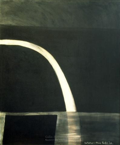 Colin McCahon, Waterfall