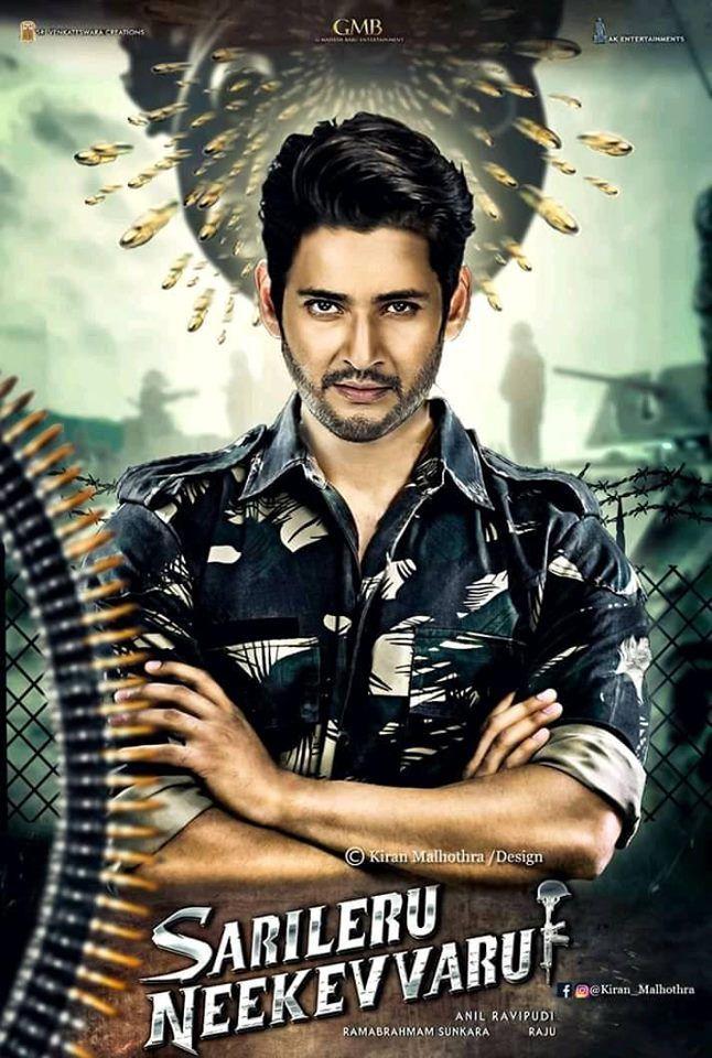 Sarileru Neekevvaru Movie 2020 Reviews Cast Release Date In Bookmyshow In 2020 Mahesh Babu Movies Online Free Film Free Hd Movies Online