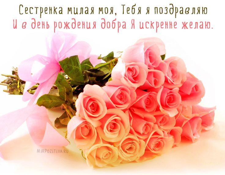 Картинки с поздравлением цветы, танцующая девушка смешная