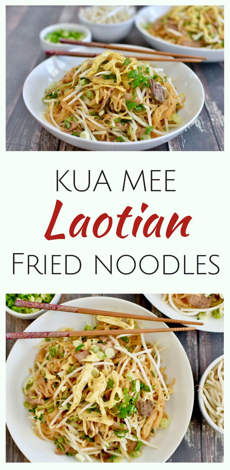 70 best Lao Food images on Pinterest | Laos food, Asia and Asian ...
