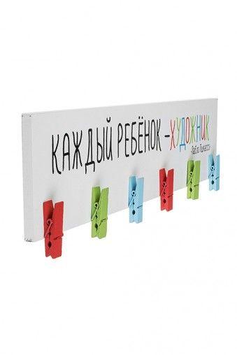 Настенный декор для интерьера гостиной, спальни, кухни, детской - купить в интернет-магазине   Красный Куб