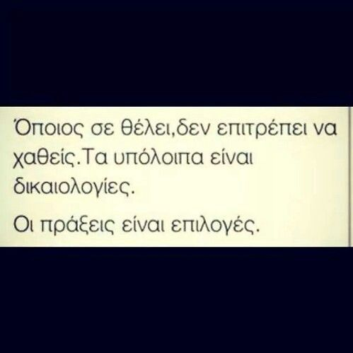 Greek Quotes 993 Best Greek Quotes Images On Pinterest  Feelings Life Lesson .