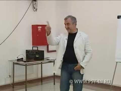 Тренинг Ковалева С В  на Всероссийском Фестивале НЛП ч 1