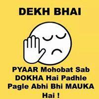 Sahi baat hai ;-) @indianjokes