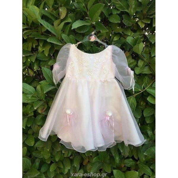 48519deae5 Οικονομικό Βαπτιστικό Φόρεμα Μοντέρνο-Προσφορά 2025 - Οικονομικά ...