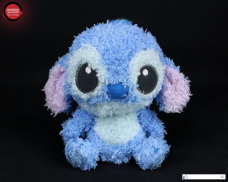Disney Stitch Fluffy Plush Doll Disney Pinterest