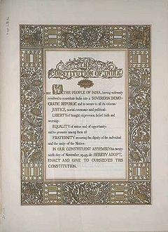 Jan 26 Republic Day India .Constitution of India.jpg