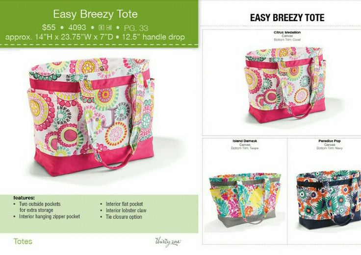 Thirty One 2014 Spring catalog ~   www.mythirtyone.com/msesock