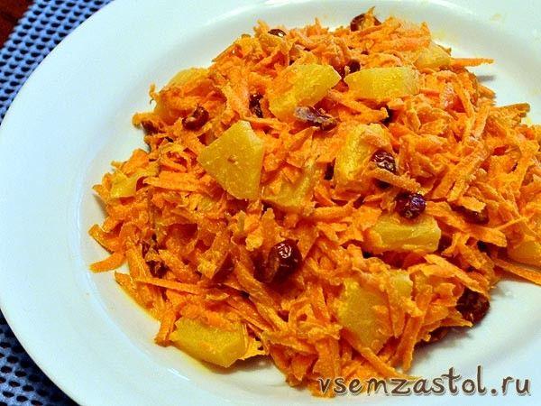 Морковный салат с ананасом » Всем За Стол!