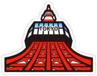日本郵局發行的地區限定明信片 - Dorcas
