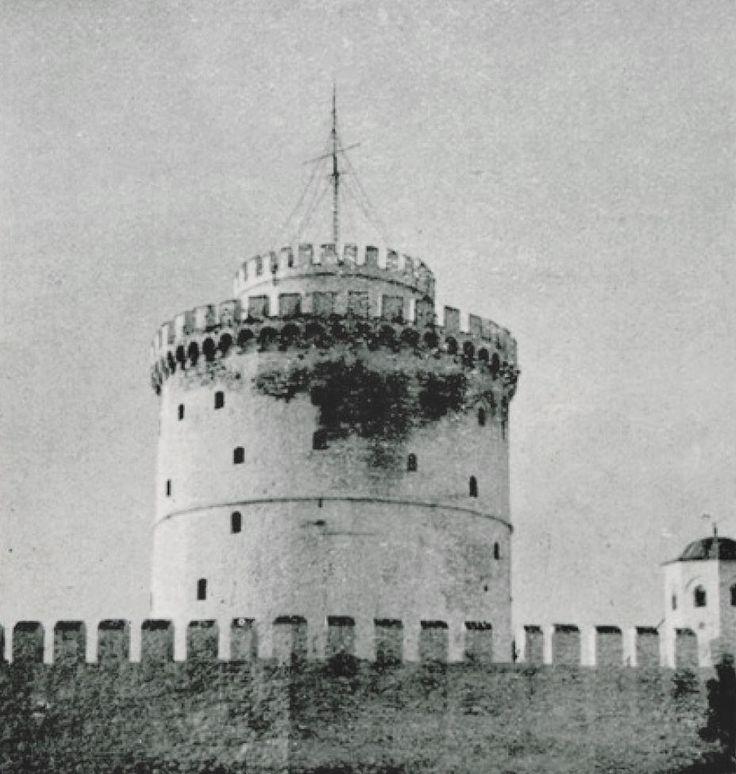 https://flic.kr/p/BssqXC   [Ottoman Empire] Salonica Visit of Sultan Mehmed V, 1911 [Thessaloniki, Greece] [Sultan Reşad'ın Selanik Ziyareti] (37)