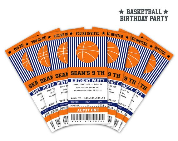 Basketball Ticket Invitation Printable  Instant by SqweezDesign